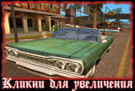 san-andreas-mobile-screenshot-002-ipad