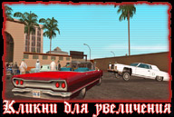 san-andreas-mobile-screenshot-003-iphone