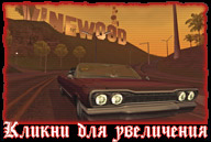 san-andreas-mobile-screenshot-006-ipad
