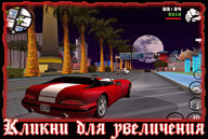 san-andreas-mobile-screenshot-010-ipad