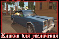 san-andreas-mobile-screenshot-011-iphone