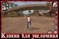 san-andreas-mobile-screenshot-012-iphone