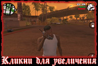 san-andreas-mobile-screenshot-013-ipad