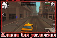 san-andreas-mobile-screenshot-014-ipad