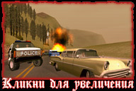 san-andreas-mobile-screenshot-021-android