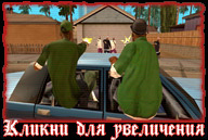 san-andreas-mobile-screenshot-022-android