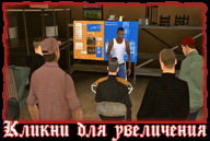 san-andreas-mobile-screenshot-023-android