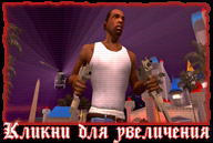san-andreas-mobile-screenshot-026-winphone