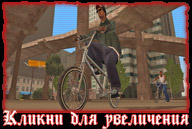 san-andreas-mobile-screenshot-027-winphone