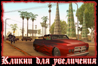 Скриншоты GTA: San Andreas (PC, Mac)