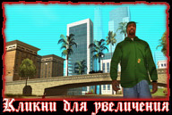san-andreas-pc-screenshot-012