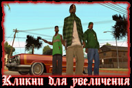 san-andreas-pc-screenshot-016