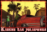 san-andreas-pc-screenshot-017
