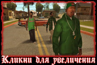 san-andreas-pc-screenshot-020