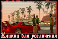 san-andreas-pc-screenshot-023