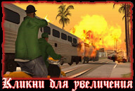 san-andreas-pc-screenshot-025