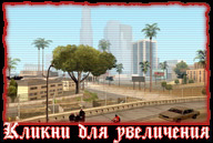 san-andreas-pc-screenshot-032