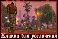san-andreas-pc-screenshot-034