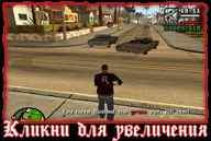 san-andreas-pc-screenshot-040