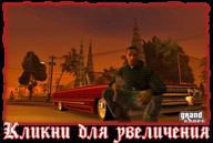 san-andreas-ps2-screenshot-002