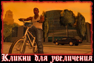 san-andreas-ps2-screenshot-004
