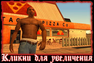 san-andreas-ps2-screenshot-005