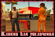 san-andreas-ps2-screenshot-008