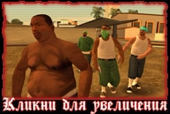 san-andreas-ps2-screenshot-010