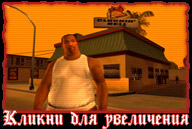 san-andreas-ps2-screenshot-011