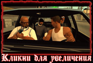 san-andreas-ps2-screenshot-018