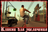 san-andreas-ps2-screenshot-022
