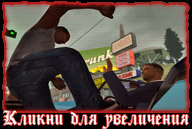 san-andreas-ps2-screenshot-025