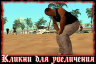 san-andreas-ps2-screenshot-028
