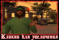 san-andreas-ps2-screenshot-032