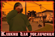 san-andreas-ps2-screenshot-033