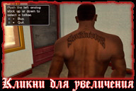 san-andreas-ps2-screenshot-037