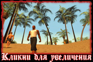 san-andreas-ps2-screenshot-038