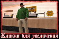 san-andreas-ps2-screenshot-057