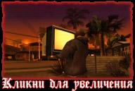 san-andreas-ps2-screenshot-064