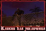 san-andreas-ps2-screenshot-066