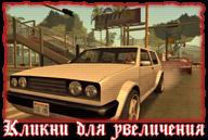san-andreas-ps2-screenshot-068