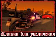 san-andreas-ps2-screenshot-070
