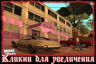 san-andreas-ps2-screenshot-073