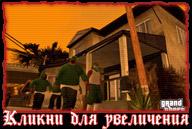 san-andreas-ps2-screenshot-076