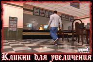 san-andreas-ps2-screenshot-080