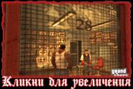 san-andreas-ps2-screenshot-082