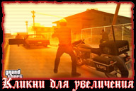 san-andreas-ps2-screenshot-088