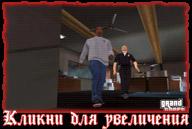 san-andreas-ps2-screenshot-089