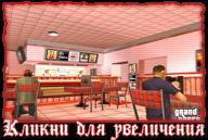 san-andreas-ps2-screenshot-094