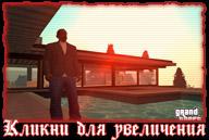 san-andreas-ps2-screenshot-096